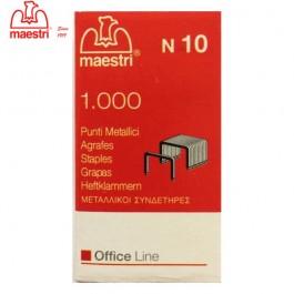 ΣΥΡΜΑΤΑ ΣΥΡΡΑΠΤΙΚΟΥ Νο10 - N10 1000τεμ. ROMA MAESTRI Συρραπτικά - Αποσυρραπτικά ειδη γραφειου, αναλωσιμα, γραφικη υλη - paperless.gr