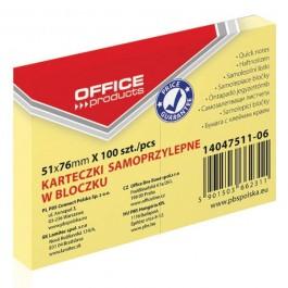ΑΥΤΟΚΟΛΛΗΤΑ ΧΑΡΤΑΚΙΑ  51X 76mm MEMO 4656 100Φ ΚΙΤΡΙΝΟ Αυτοκόλλητα Χαρτάκια-Κύβοι ειδη γραφειου, αναλωσιμα, γραφικη υλη - paperless.gr