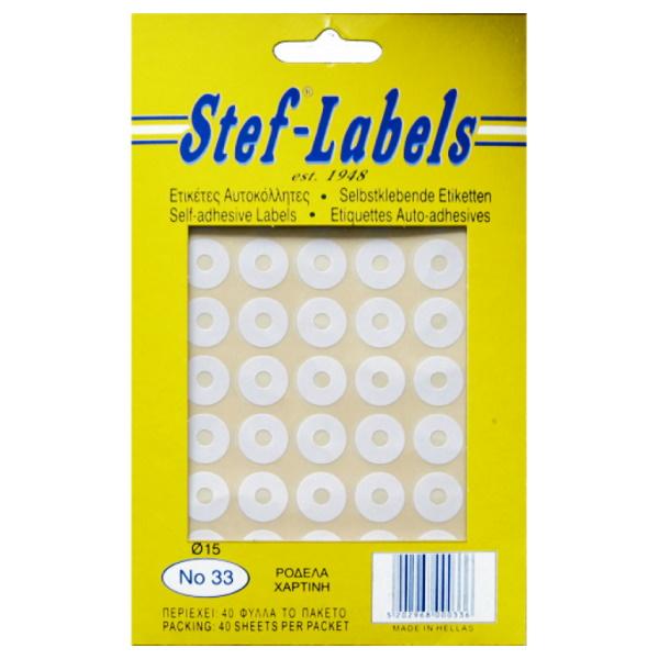 Ετικετες λευκες αυτοκολλητες ροδελες ενισχυσης διαμετρο 15mm νο33 40 φυλλα 1920 τεμαχια Stef-Labels Ετικέτες Ειδικής Χρήσης ειδη γραφειου, αναλωσιμα, γραφικη υλη - paperless.gr