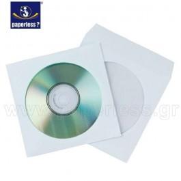 ΘΗΚΗ CD/DVD ΧΑΡΤΙΝΗ ΛΕΥΚΗ ΜΕ ΠΑΡΑΘΥΡΟ 50 TEMΑΧΙΑ PAPERLESS Θήκες CD-DVD ειδη γραφειου, αναλωσιμα, γραφικη υλη - paperless.gr