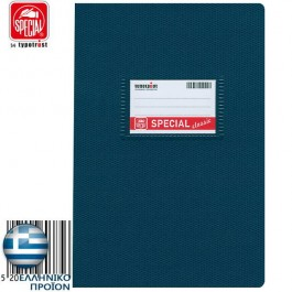 ΤΕΤΡΑΔΙΟ ΜΠΛΕ ΣΚΟΥΡΟ 17X25εκ.  60 ΦΥΛΛΑ ΡΙΓΕ SPECIAL Τετράδια - Μπλόκ ειδη γραφειου, αναλωσιμα, γραφικη υλη - paperless.gr