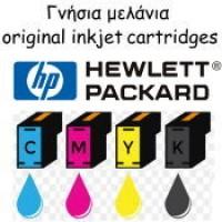 Hewlett Packard inkjet