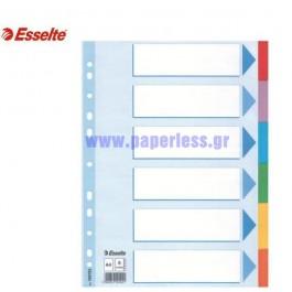 ΔΙΑΧΩΡΙΣΤΙΚΑ ΧΑΡΤΙΝΑ Α4   6 ΘΕΜΑΤΑ ΧΡΩΜΑΤΙΣΤΑ ESSELTE Διαχωριστικά ειδη γραφειου, αναλωσιμα, γραφικη υλη - paperless.gr