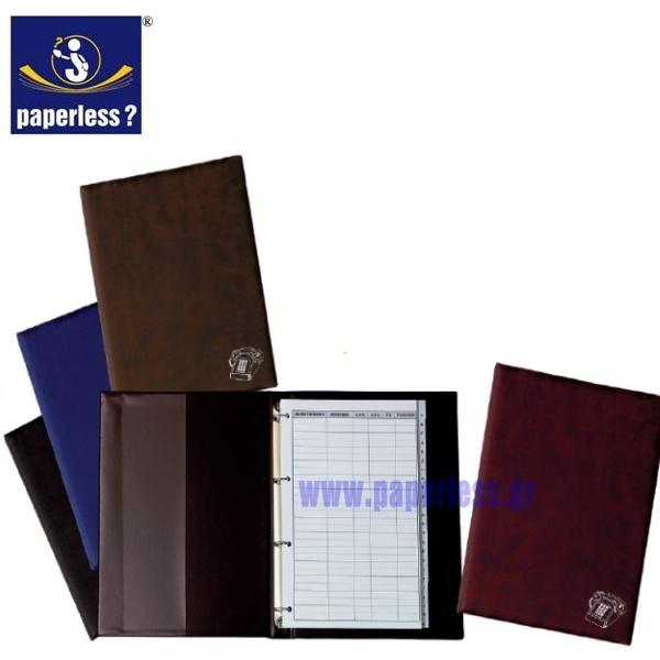 ΤΗΛΕΦΩΝΙΚΟ ΕΥΡΕΤΗΡΙΟ 4 ΚΡΙΚΟΙ 16x22εκ. Δερματίνη-Μανταρίνα Διάφορα Είδη Γραφείου ειδη γραφειου, αναλωσιμα, γραφικη υλη - paperless.gr