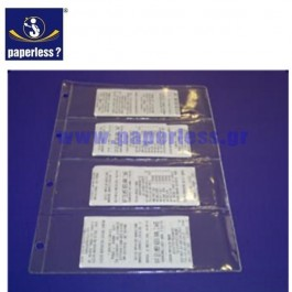 ΘΗΚΗ ΕΝΙΣΧΥΜΕΝΗ Α4 ΓΙΑ ΖΗΤΑ ΤΑΜΕΙΑΚΗΣ ΜΗΧΑΝΗΣ ΜΕ 4 ΘΕΣΕΙΣ Ζελατίνες-Θήκες Πλαστικές ειδη γραφειου, αναλωσιμα, γραφικη υλη - paperless.gr