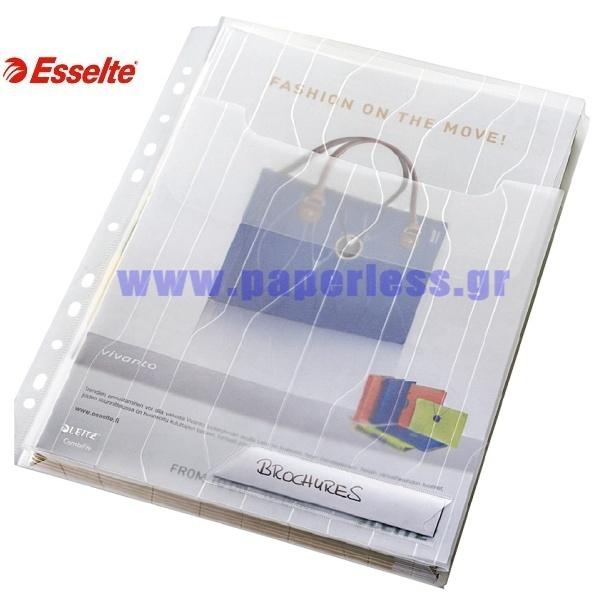 ΘΗΚΗ ΕΝΙΣΧΥΜΕΝΗ Α4+ ΕΠΕΚΤΑΣΙΜΗ ΜΕ ΚΑΛΥΜΜΑ LEITZ 4727 3 ΤΕΜΑΧΙΑ Ζελατίνες-Θήκες Πλαστικές ειδη γραφειου, αναλωσιμα, γραφικη υλη - paperless.gr