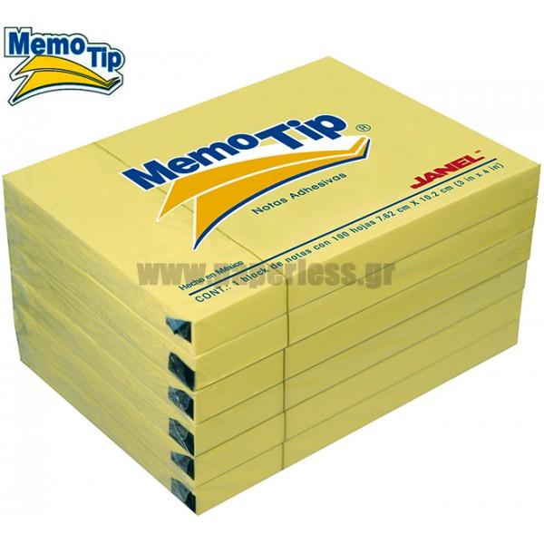 ΑΥΤΟΚΟΛΛΗΤΑ ΧΑΡΤΑΚΙΑ  76X102mm MEMO 4657 100Φ ΚΙΤΡΙΝΟ Αυτοκόλλητα Χαρτάκια-Κύβοι ειδη γραφειου, αναλωσιμα, γραφικη υλη - paperless.gr