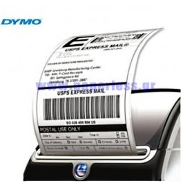 ΕΤΙΚΕΤΕΣ DYMO LABELWRITER 4XL 104x159mm SHIPPING ΛΕΥΚΟ S0904980 Ετικετογράφοι-Ετικέτες Ετικετογράφων ειδη γραφειου, αναλωσιμα, γραφικη υλη - paperless.gr