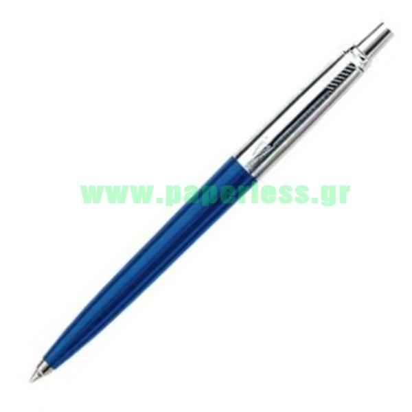 JOTTER SPECIAL CT BLUE BALL PEN PARKER ΣΤΥΛΟ Στυλογράφοι-Πένες ειδη γραφειου, αναλωσιμα, γραφικη υλη - paperless.gr