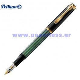 M300 SOUVERAN BLACK GREEN FOUNTAIN PEN PELIKAN ΠΕΝΑ Στυλογράφοι-Πένες ειδη γραφειου, αναλωσιμα, γραφικη υλη - paperless.gr