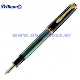 M600 SOUVERAN BLACK GREEN FOUNTAIN PEN PELIKAN ΠΕΝΑ Στυλογράφοι-Πένες ειδη γραφειου, αναλωσιμα, γραφικη υλη - paperless.gr
