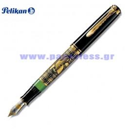 TOLEDO M700 FOUNTAIN PEN PELIKAN (LIMITED EDITION) ΠΕΝΑ  Στυλογράφοι-Πένες ειδη γραφειου, αναλωσιμα, γραφικη υλη - paperless.gr
