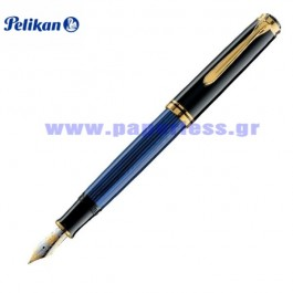 M800 SOUVERAN BLACK BLUE FOUNTAIN PEN PELIKAN ΠΕΝΑ Στυλογράφοι-Πένες ειδη γραφειου, αναλωσιμα, γραφικη υλη - paperless.gr