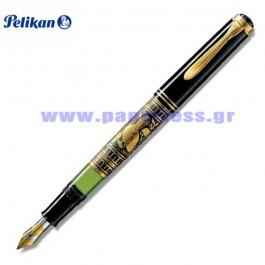 TOLEDO M900 FOUNTAIN PEN PELIKAN (LIMITED EDITION) ΠΕΝΑ  Στυλογράφοι-Πένες ειδη γραφειου, αναλωσιμα, γραφικη υλη - paperless.gr