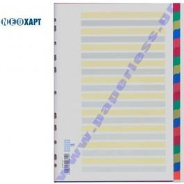 ΔΙΑΧΩΡΙΣΤΙΚΑ ΠΛΑΣΤΙΚΑ Α4  20 ΘΕΜΑΤΑ ΧΡΩΜΑΤΙΣΤΑ ΝΕΟΧΑΡΤ 344 Διαχωριστικά ειδη γραφειου, αναλωσιμα, γραφικη υλη - paperless.gr