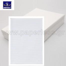 ΚΟΛΑ ΑΝΑΦΟΡΑΣ ΡΙΓΕ ΔΙΦΥΛΛΟ 400 ΦΥΛΛΑ WOODFREE PAPERLESS Μπλόκ Γραφής - Σημειώσεων ειδη γραφειου, αναλωσιμα, γραφικη υλη - paperless.gr