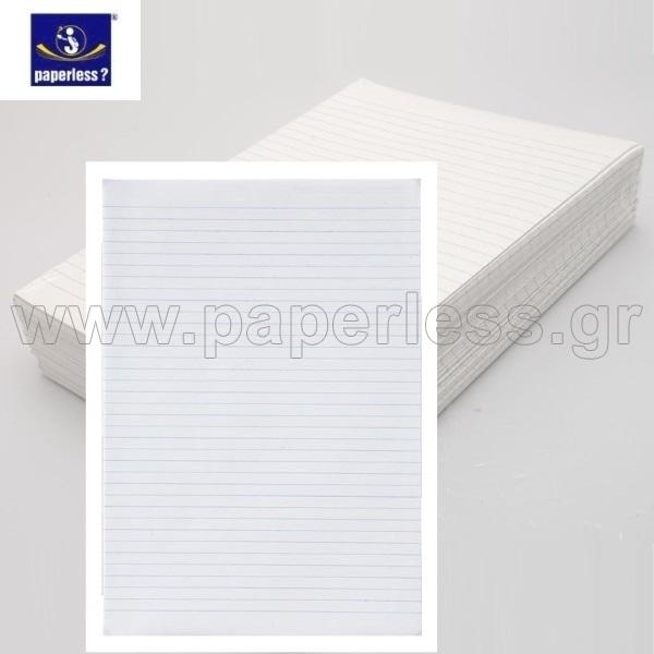 ΚΟΛΑ ΑΝΑΦΟΡΑΣ ΡΙΓΕ ΔΙΦΥΛΛΟ  10 ΦΥΛΛΑ WOODFREE PAPERLESS Μπλόκ Γραφής - Σημειώσεων ειδη γραφειου, αναλωσιμα, γραφικη υλη - paperless.gr