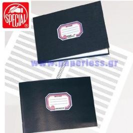 ΤΕΤΡΑΔΙΟ ΜΠΛΕ ΣΚΟΥΡΟ 24x17εκ. 40 ΦΥΛΛΑ ΜΟΥΣΙΚΗΣ SPECIAL Τετράδια - Μπλόκ ειδη γραφειου, αναλωσιμα, γραφικη υλη - paperless.gr