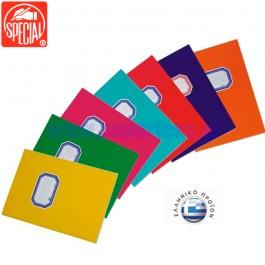 ΤΕΤΡΑΔΙΟ ΧΡΩΜΑΤΙΣΤΟ 17x25εκ. 50 ΦΥΛΛΩΝ ΡΙΓΕ SPECIAL Τετράδια - Μπλόκ ειδη γραφειου, αναλωσιμα, γραφικη υλη - paperless.gr