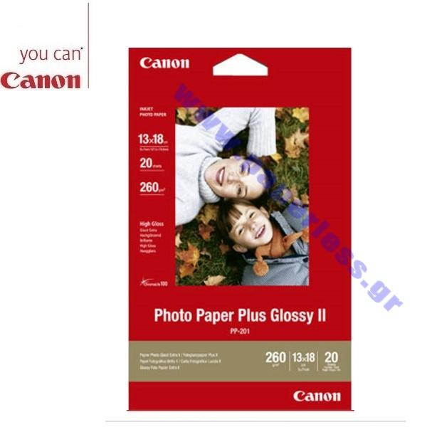 ΧΑΡΤΙ 13Χ18 INKJET PHOTO PLUS GLOSSY 260gr 20ΦΥΛΛΑ PP-201 CANON 2311B018 Ειδικά Χαρτιά Εκτυπώσεων ειδη γραφειου, αναλωσιμα, γραφικη υλη - paperless.gr