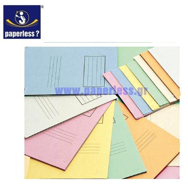 ΝΤΟΣΙΕ ΔΙΦΥΛΛΟ ΜΑΝΙΛΑ 25 x 35εκ. PAPERLESS Ντοσιέ - Δίφυλλα ειδη γραφειου, αναλωσιμα, γραφικη υλη - paperless.gr