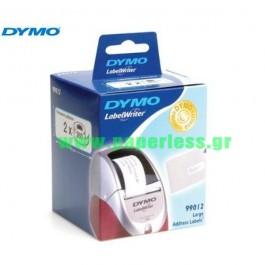 ΕΤΙΚΕΤΕΣ DYMO LABELWRITER  89 Χ 36mm ADDRESSΛΕΥΚΟ 99012 S0722400 Ετικετογράφοι-Ετικέτες Ετικετογράφων ειδη γραφειου, αναλωσιμα, γραφικη υλη - paperless.gr