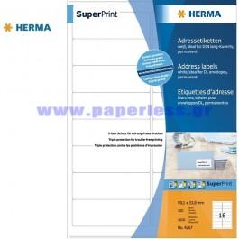 ΕΤΙΚΕΤΕΣ Laser/Copier/InkJet  99,1Χ 33,8 100 ΦΥΛΛΑ 4267 HERMA Χάρτινες ετικέτες ειδη γραφειου, αναλωσιμα, γραφικη υλη - paperless.gr