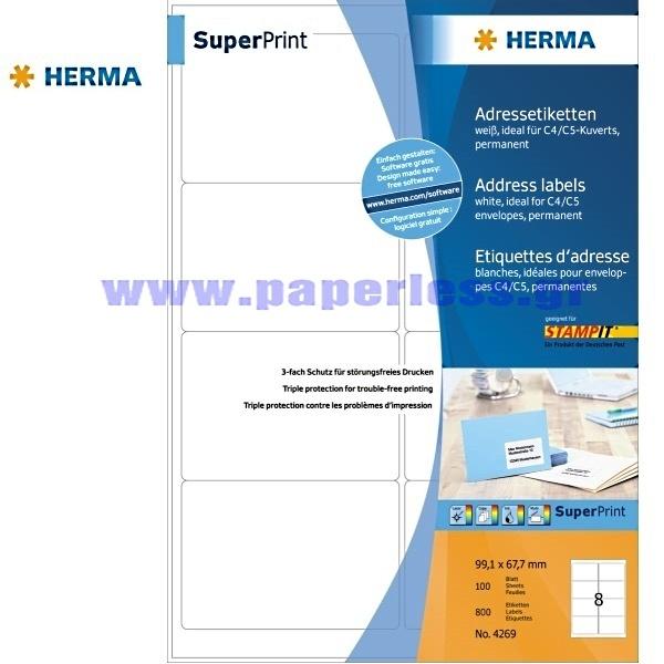 ΕΤΙΚΕΤΕΣ Laser/Copier/InkJet  99,1Χ 67,7 100 ΦΥΛΛΑ 4269 HERMA Χάρτινες ετικέτες ειδη γραφειου, αναλωσιμα, γραφικη υλη - paperless.gr