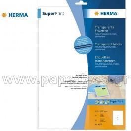 ΕΤΙΚΕΤΕΣ LASER/COPIER 210,0x297,0 ΔΙΑΦΑΝΕΣ matt 25ΦΥΛ HERMA 4375 Διαφανείς ετικέτες ειδη γραφειου, αναλωσιμα, γραφικη υλη - paperless.gr