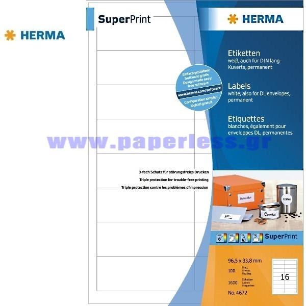 ΕΤΙΚΕΤΕΣ Laser/Copier/InkJet  96,5Χ 33,8 100 ΦΥΛΛΑ 4672 HERMA Χάρτινες ετικέτες ειδη γραφειου, αναλωσιμα, γραφικη υλη - paperless.gr