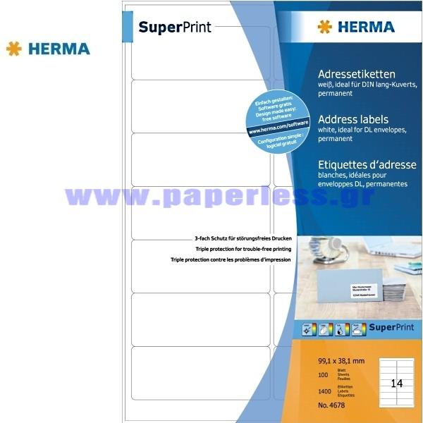 ΕΤΙΚΕΤΕΣ Laser/Copier/InkJet  99,1Χ 38,1 100 ΦΥΛΛΑ 4678 HERMA Χάρτινες ετικέτες ειδη γραφειου, αναλωσιμα, γραφικη υλη - paperless.gr