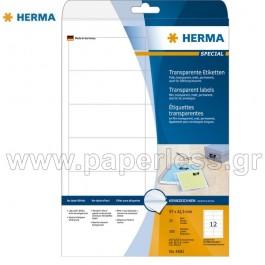 ΕΤΙΚΕΤΕΣ LASER/COPIER  97,0x 42,3 ΔΙΑΦΑΝΕΣ matt 25ΦΥΛ HERMA 4682 Διαφανείς ετικέτες ειδη γραφειου, αναλωσιμα, γραφικη υλη - paperless.gr