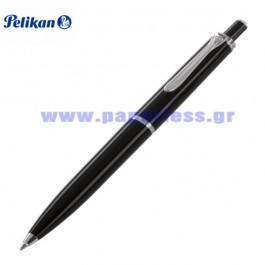 K205 BLACK BALL PEN PELIKAN ΣΤΥΛΟ Στυλογράφοι-Πένες ειδη γραφειου, αναλωσιμα, γραφικη υλη - paperless.gr