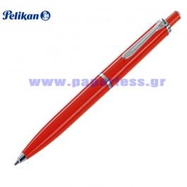 K205 RED BALL PEN PELIKAN ΣΤΥΛΟ Στυλογράφοι-Πένες ειδη γραφειου, αναλωσιμα, γραφικη υλη - paperless.gr