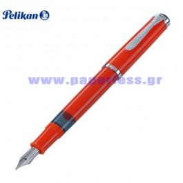 M205 RED FOUNTAIN PEN PELIKAN ΠΕΝΑ Στυλογράφοι-Πένες ειδη γραφειου, αναλωσιμα, γραφικη υλη - paperless.gr