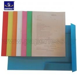 ΝΤΟΣΙΕ ΜΕ ΑΥΤΙΑ ΜΑΝΙΛΑ ΠΙΣΤΩΣΕΩΝ 26 Χ 35εκ ΦΑΚΕΛΟΣ ΜΕ ΠΤΕΡΥΓΙΑ Ντοσιέ - Δίφυλλα ειδη γραφειου, αναλωσιμα, γραφικη υλη - paperless.gr