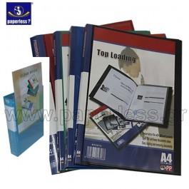 ΝΤΟΣΙΕ ΠΑΡΟΥΣΙΑΣΗΣ ΜΕ ΘΗΚΗ ΣΤΟ ΕΞΩΦΥΛΛΟ & 20 ΔΙΑΦΑΝΕΙΣ ΘΗΚΕΣ Ντοσιέ Παρουσιάσεων-Σεμιναρίων ειδη γραφειου, αναλωσιμα, γραφικη υλη - paperless.gr