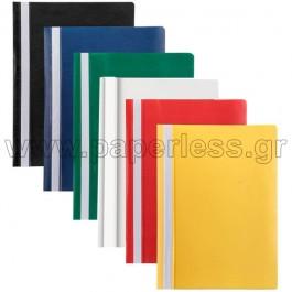 ΝΤΟΣΙΕ ΜΕ ΕΛΑΣΜΑ Α4 ΠΛΑΣΤΙΚΟ PP PAPERLESS 5 ΤΕΜΑΧΙΑ Ντοσιέ - Δίφυλλα ειδη γραφειου, αναλωσιμα, γραφικη υλη - paperless.gr
