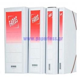 ΚΟΥΤΙ ΑΡΧΕΙΟΥ ΜΕ ΛΑΣΤΙΧΟ ΧΑΡΤΟΝΕ ΡΑΧΗ  3εκ. PAPERLESS Κουτιά Αρχείου - Κιβώτια ειδη γραφειου, αναλωσιμα, γραφικη υλη - paperless.gr