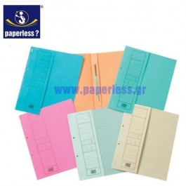 ΥΠΟΦΑΚΕΛΛΟ ΜΕ ΕΛAΣΜΑ ΜΑΝΙΛΑ PAPERLESS Ντοσιέ - Δίφυλλα ειδη γραφειου, αναλωσιμα, γραφικη υλη - paperless.gr