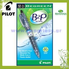 ΣΤΥΛΟ GEL B2P 0.7mm FINE BEGREEN PILOT Green Shop ειδη γραφειου, αναλωσιμα, γραφικη υλη - paperless.gr