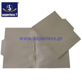 ΝΤΟΣΙΕ ΜΕ ΚΑΒΑΛΑΡΗ ΚΑΙ ΕΛΑΣΜΑ ΜΑΝΙΛΑ ΜΠΕΖ PAPERLESS Ντοσιέ - Δίφυλλα ειδη γραφειου, αναλωσιμα, γραφικη υλη - paperless.gr