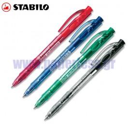 ΣΤΥΛΟ ΔΙΑΡΚΕΙΑΣ LINER 308 MEDIUM STABILO 0.4mm Γράφω - Σχεδιάζω ειδη γραφειου, αναλωσιμα, γραφικη υλη - paperless.gr